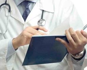 Наркологические клиники цены красногорск дальнереченск наркология