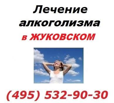 Обезболивающие курительные смеси Molly Без кидалова Волгодонск
