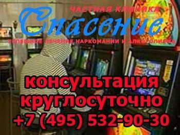 игровые автоматы на русском языке для андроида